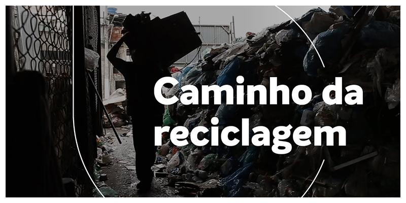 Reciclagem: você sabe para onde vão nossos resíduos? (English subtitles)